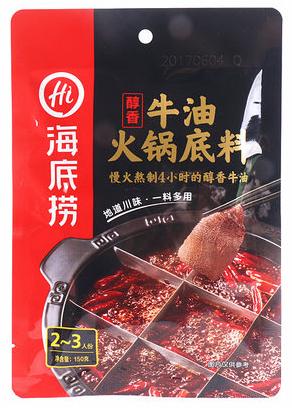 【美食】成都火锅、重庆火锅底料推荐及常用食材准备单-极云坊