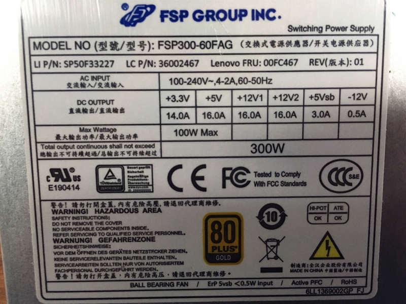 【搞机】Gen8机箱组建NAS+HTPC+PWS-极云坊
